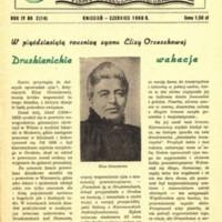 5 rzek, 1960, Nr 2 (14)