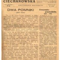rok2_nr14.pdf