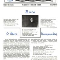 5 rzek, 1960, Nr 4 (16)