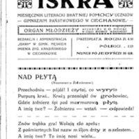 Iskra, 1925 nr 2 (33)