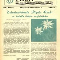 5 rzek, 1966, Nr 4 (41)