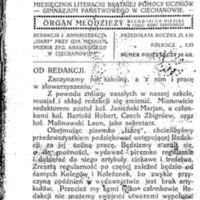 Iskra, 1925 nr 1 (32)